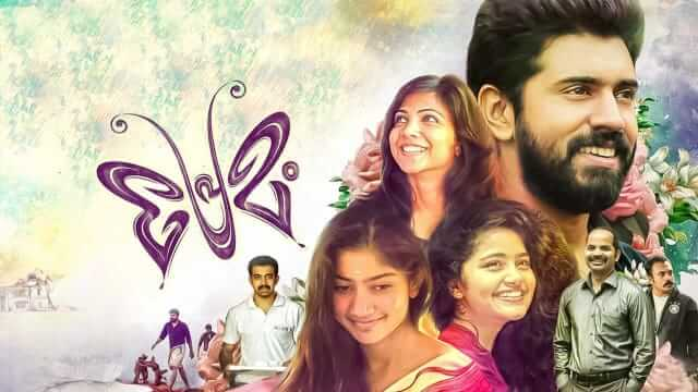 premam movie download